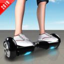 平衡车驾驶模拟器