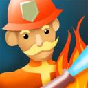勇敢消防队