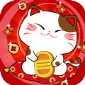 歡樂金幣貓紅包版