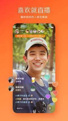 木子视频app截图