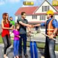 虚拟住宅建设