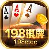 198棋牌app