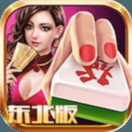 赢乐棋牌app