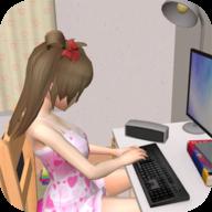 3D虚拟女友模拟器
