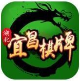 圣盛宜昌棋牌app
