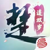 一梦江湖:楚留香