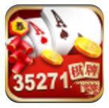 35271棋牌游戏