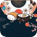 Sushi美味寿司