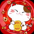 欢乐金币猫红包版