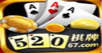 520棋牌