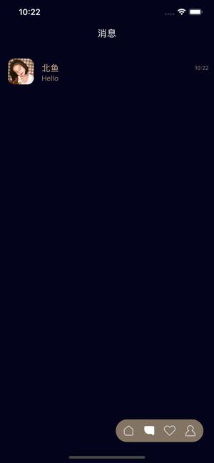 mala社交app截图