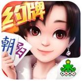 集杰朝陽棋牌