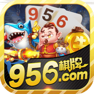 956棋牌最新版1.0.8