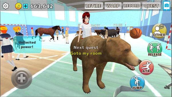高校模拟器动物世界
