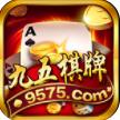 九五棋牌app