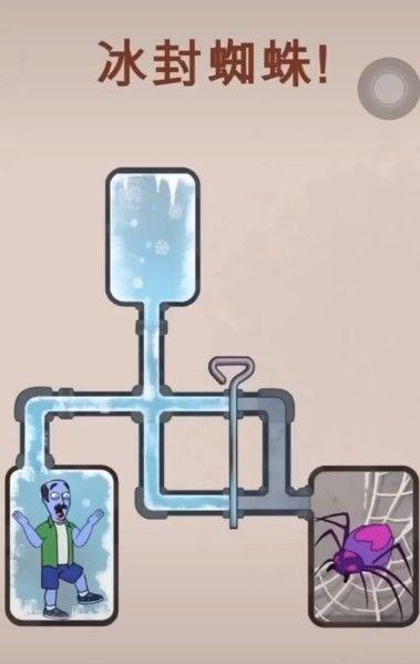 冰封蜘蛛游戏截图