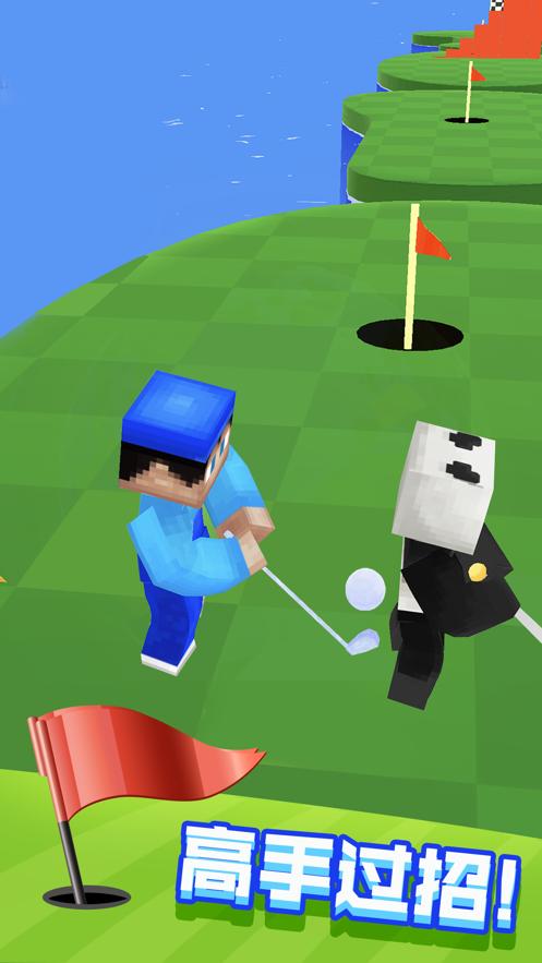 競速高爾夫