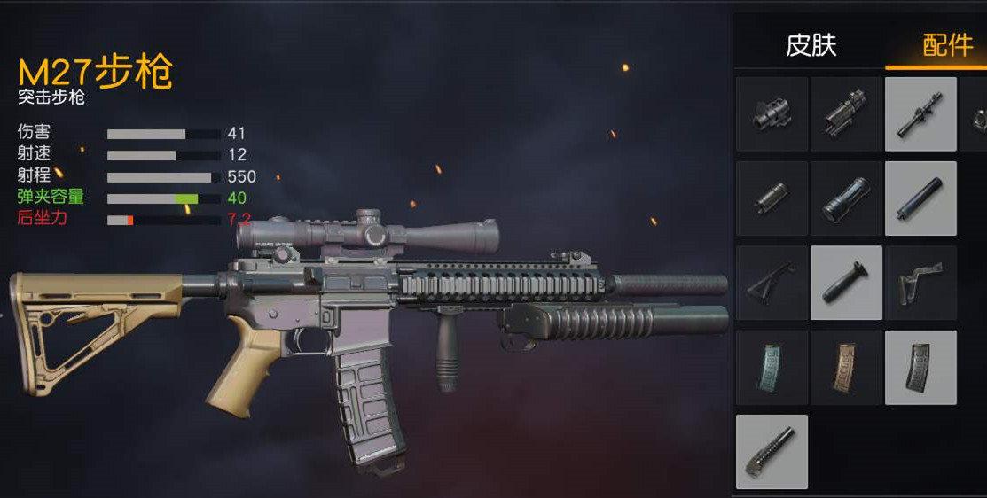 真实模拟枪械游戏合集