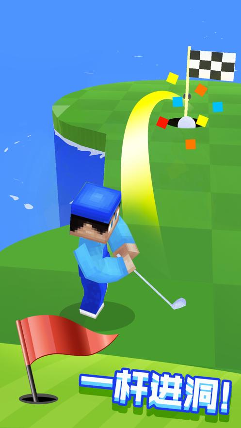 競速高爾夫截圖
