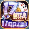 17棋牌app