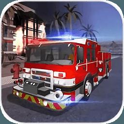 消防車模擬器破解版