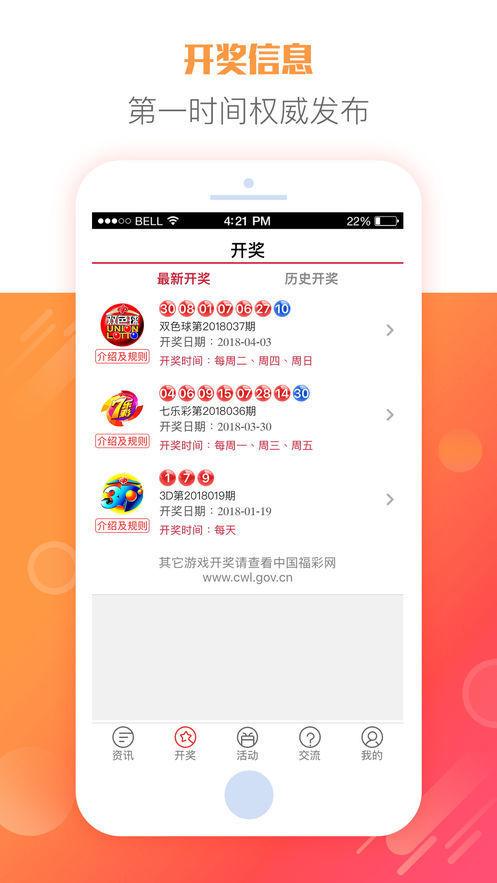075贵宾会app介绍