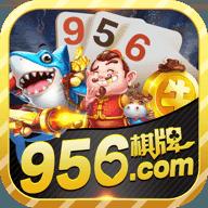 956棋牌娛樂蘋果版