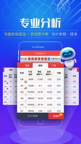 7k彩票app截图