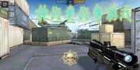 枪战类战争游戏
