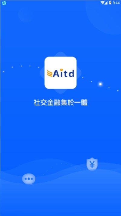 AITD Bank截图