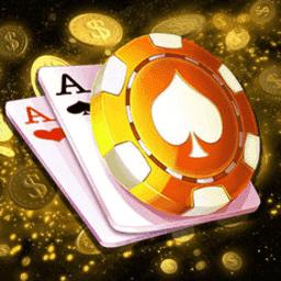 六安皖樂棋牌