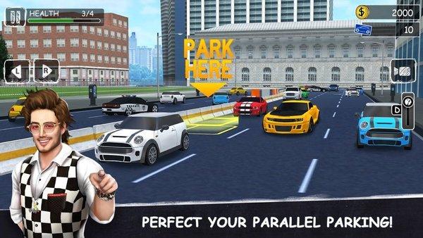 停车教授3DiOS版截图