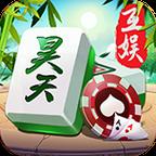 昊天棋牌app