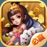 亞洲必贏游戲app