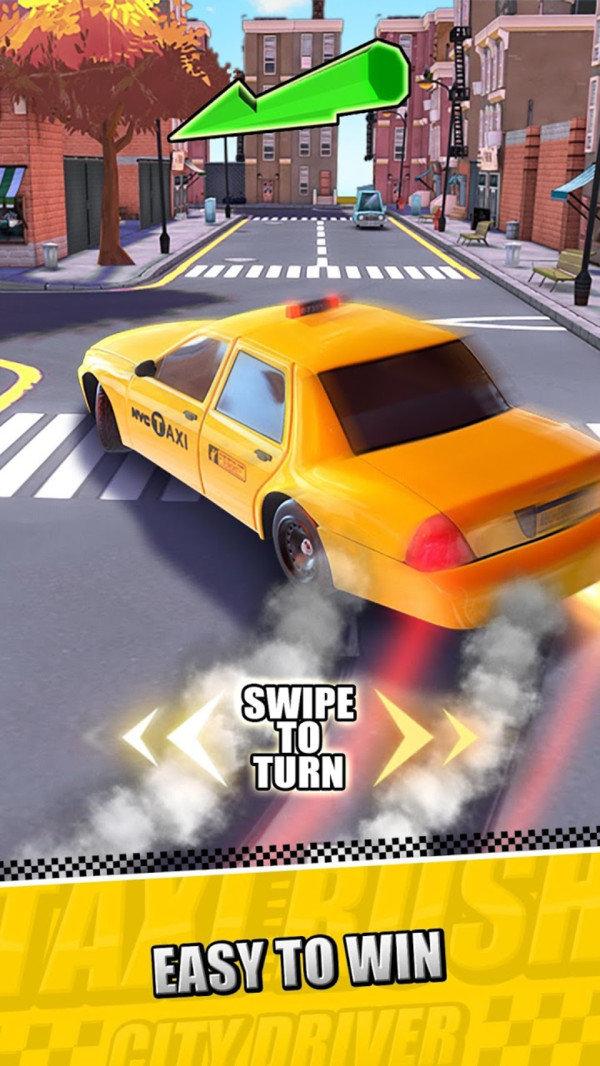 出租車沖突:城市司機截圖