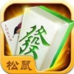 松鼠家鄉棋牌app