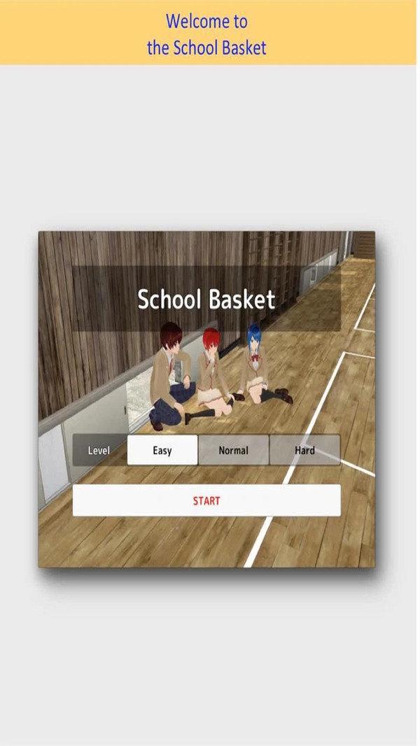高校女孩篮球队游戏截图