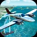 真实航空模拟器