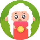 養羊達人紅包版
