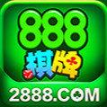 888棋牌電玩