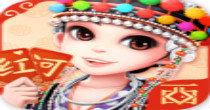 西元紅河棋牌app