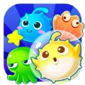 泡泡魚與螃蟹2