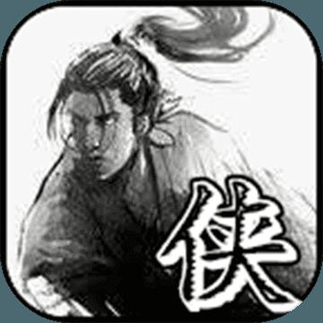 武侠井斗棋