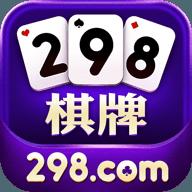 298棋牌老版