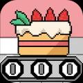 像素面包厂