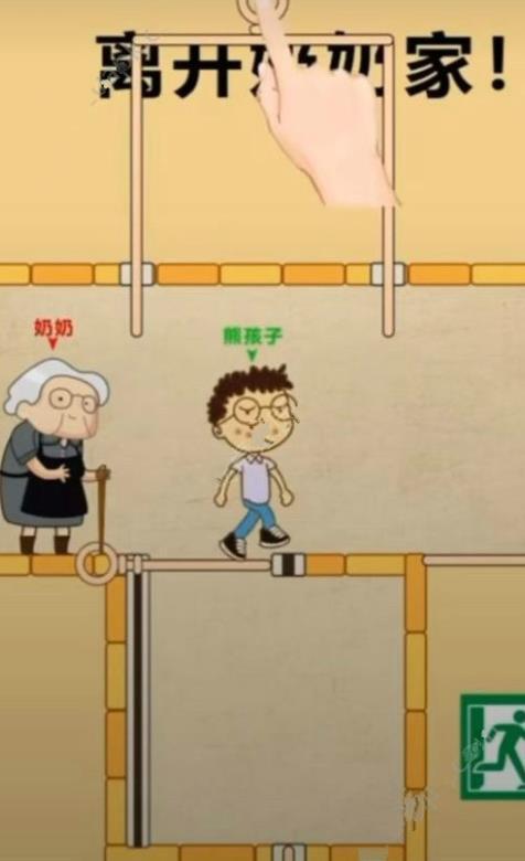 离开奶奶家补充