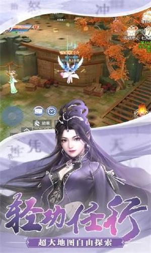 美人双修闯江湖破解版