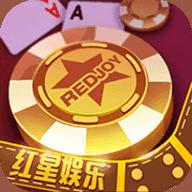 红星娱乐棋牌平台