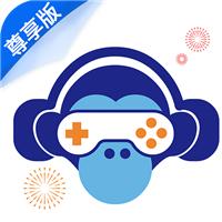 乐嗨游戏助手尊享版