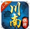 小闲川南棋牌app下载